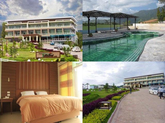 บรีซ ฮิลล์ รีสอร์ท (Breeze Hill Resort)