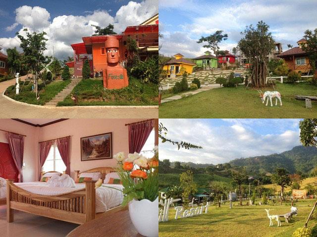 ฟอเรสต้า ฮิลล์ รีสอร์ท (Foresta Hill Resort)