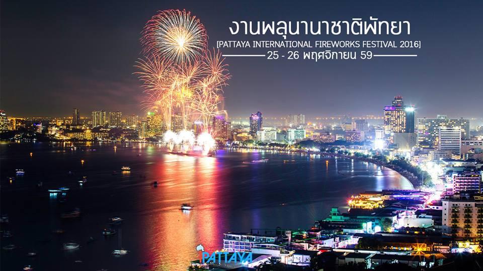 pattaya-firework-2016