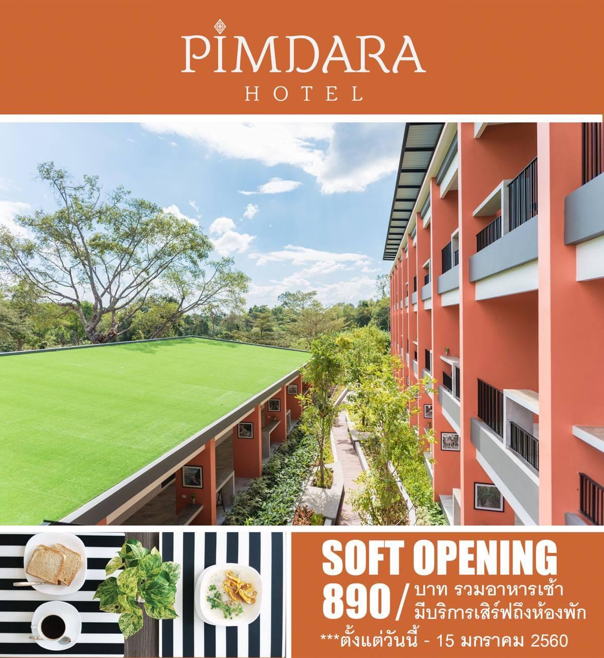 pimdara-hotel-5