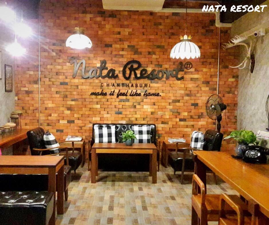 nata-resort-03